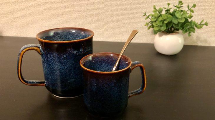 幻想的!フランソワ・ジャルロフのコーヒーカップをご紹介!